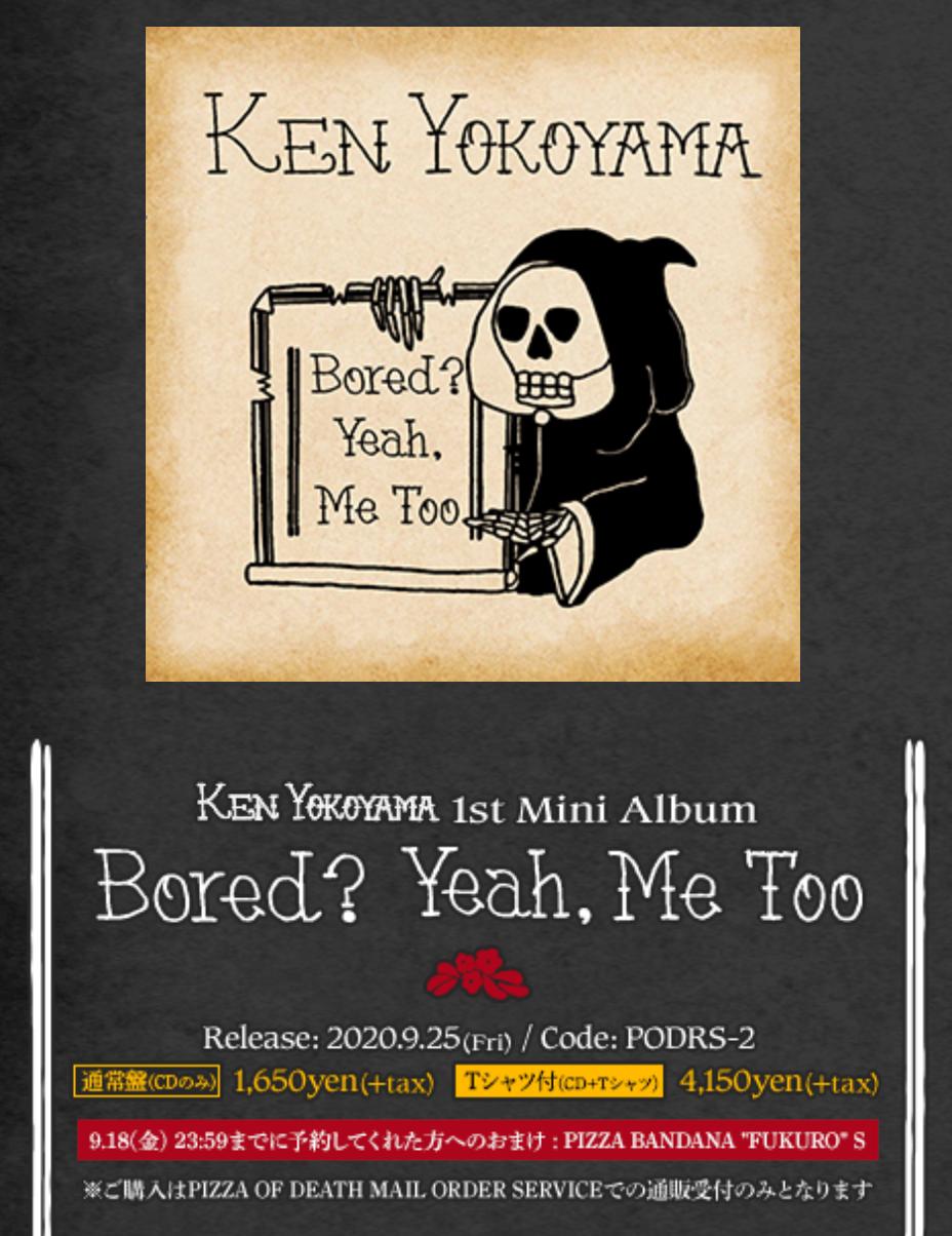 ken yokoyamaの新曲が発表されたぞ